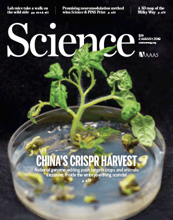 Science cover 0000
